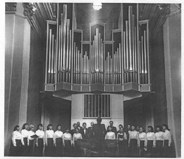 Вінницький камерний хор під керівництвом В.Газінського в Будинку органної та камерної музики