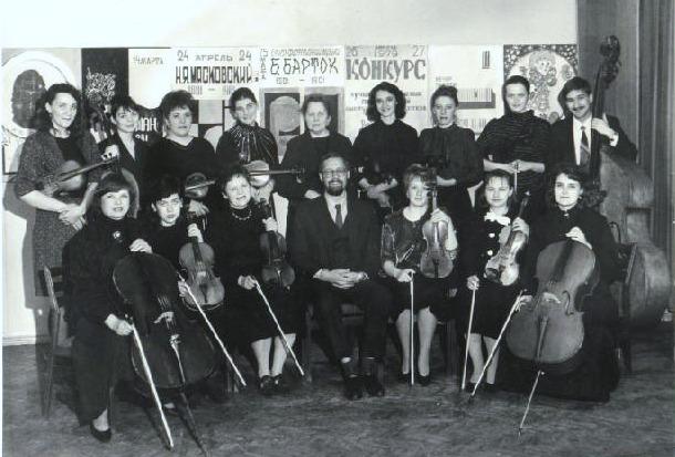 """Камерний оркестр """"Арката"""". Худ.кер. та диригент - Г.Курков, 1993 р."""