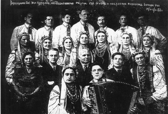 Капела ім.Леонтовича на гастролях в західній Україні, 1939 р. Художній керівник О.Д.Середюк (другий ряд знизу, другий зліва)