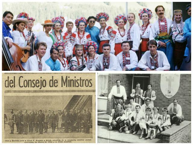 Швейцарія. 2000 р.,  Куба, 1971 р.,  Англія, Пітерборо, 1991 р.