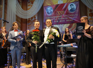 О. Полянський і Р. Аріста на фестивалі Чайковського та фон Мекк