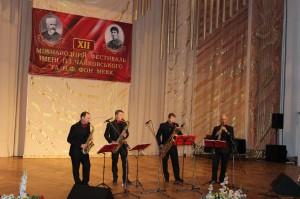квартет київських саксофоністів