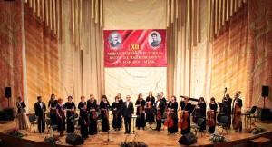 Дмітріус Злотнікас і академічний камерний оркестр АРКАТА