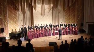 Камерний хор