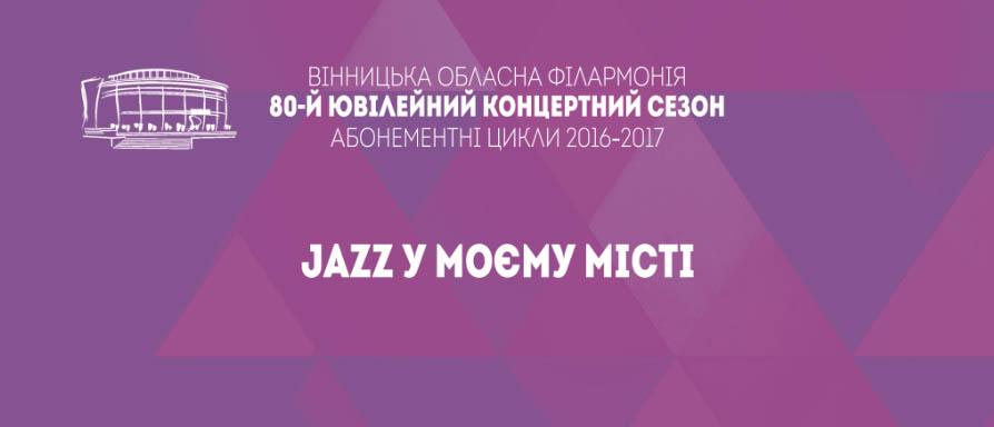 abon-jazz