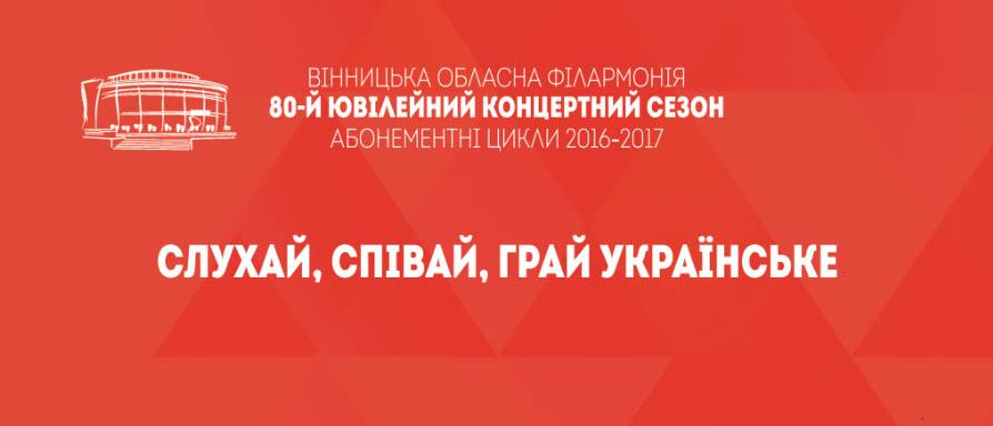 abon-ukr