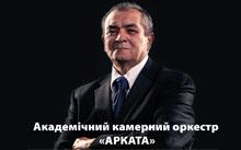 stankov220