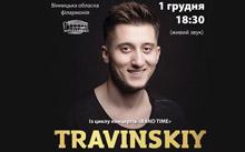 travin220