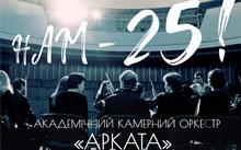 arkata25