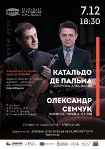 Олександр Семчук і Катальдо де Пальма