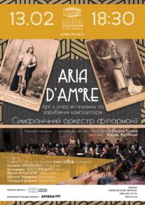 Афіша Aria dAmore