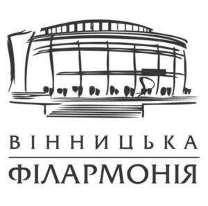 Емблема Вінницької філармонії