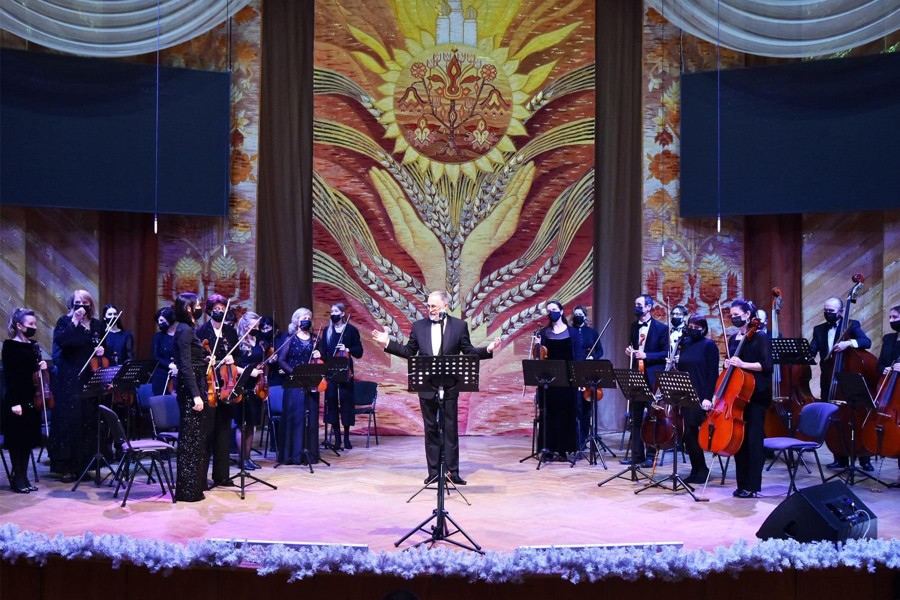 Класика & Фольклор. Академічний камерний оркестр «Арката»